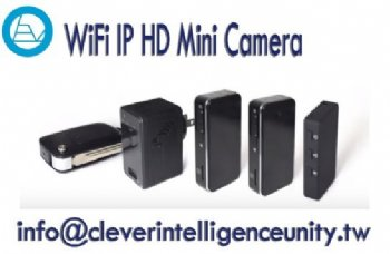 Low-latency wireless camera supplier - CIU Co , Ltd  - CIU Co , Ltd